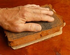Hand-On-Bible